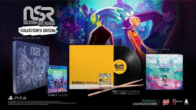 巨大なEDMレーベルに立ち向かう音楽アクションアドベンチャー『No Straight Roads』が6月30日発売決定!