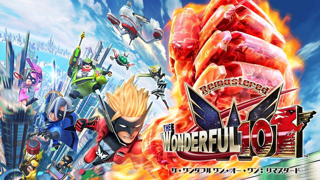 『The Wonderful 101: Remastered』プレイレビュー! 100人のヒーローを率いるアクションと怒濤の展開が熱い!