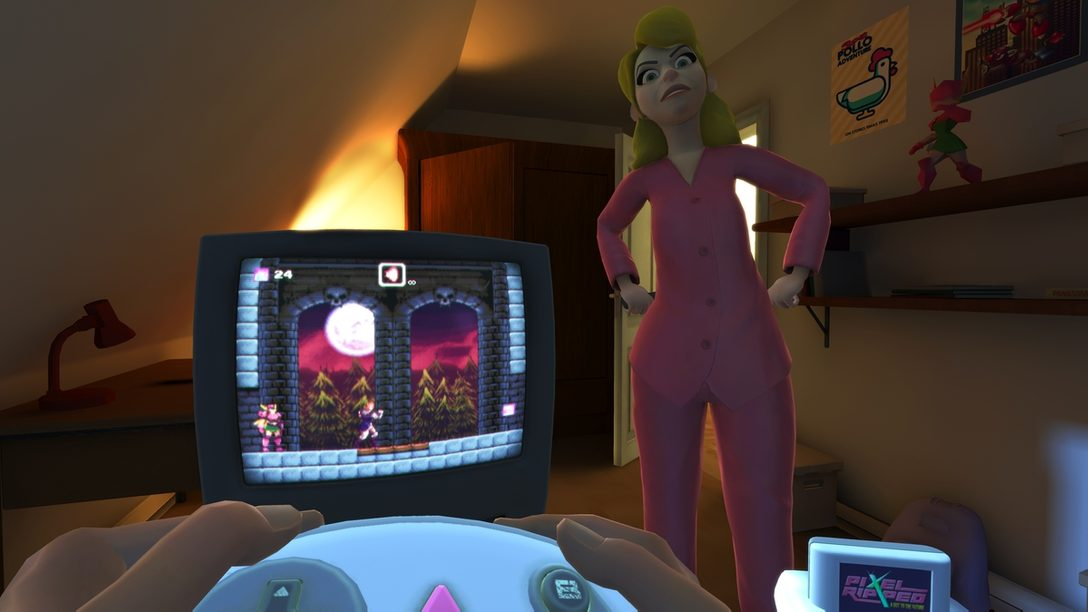 『Pixel Ripped 1995』本日配信開始! レトロゲームを頭の中で再生しよう!